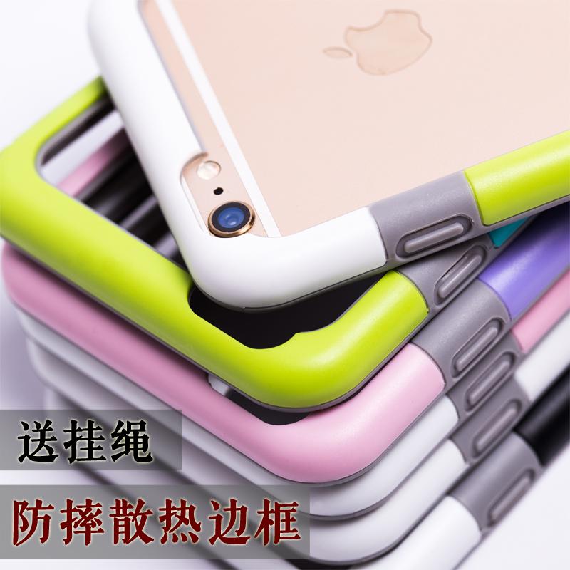 蘋果6手機殼邊框矽膠iPhone5SE邊框透氣軟6splus簡約散熱防摔掛繩