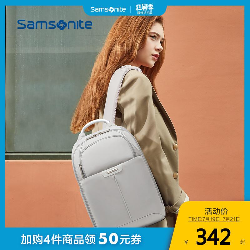 Samsonite/新秀麗雙肩包女小包 13寸商務電腦包男書包旅行揹包BP2