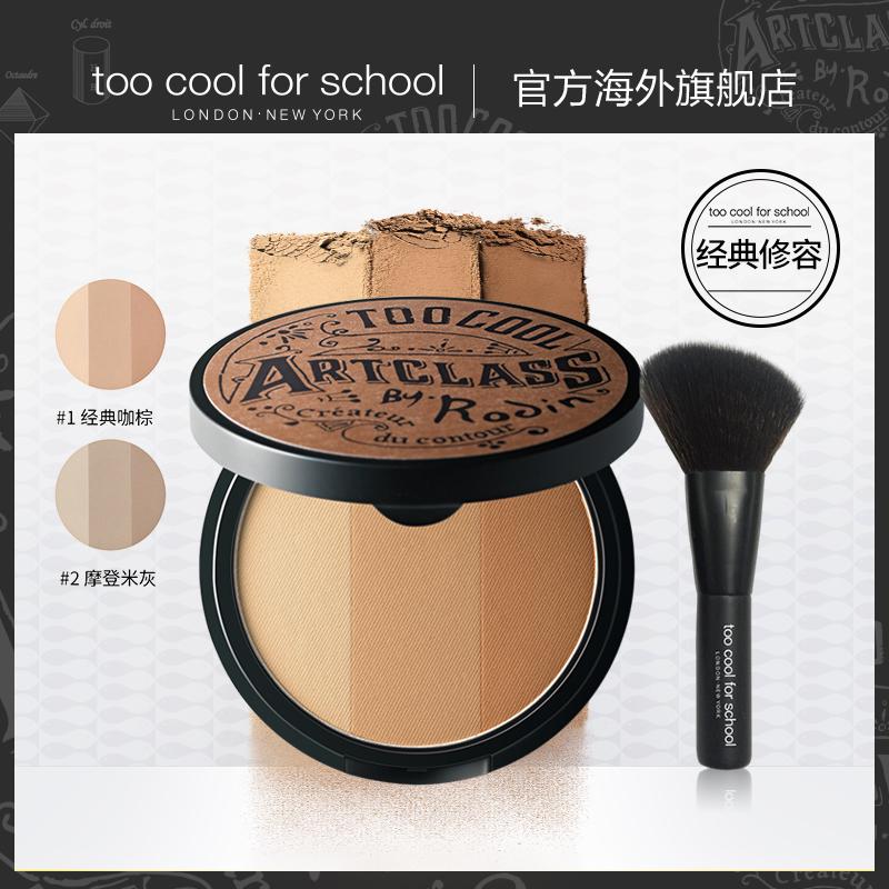 too cool for school涂酷 三色修容粉饼阴影盘