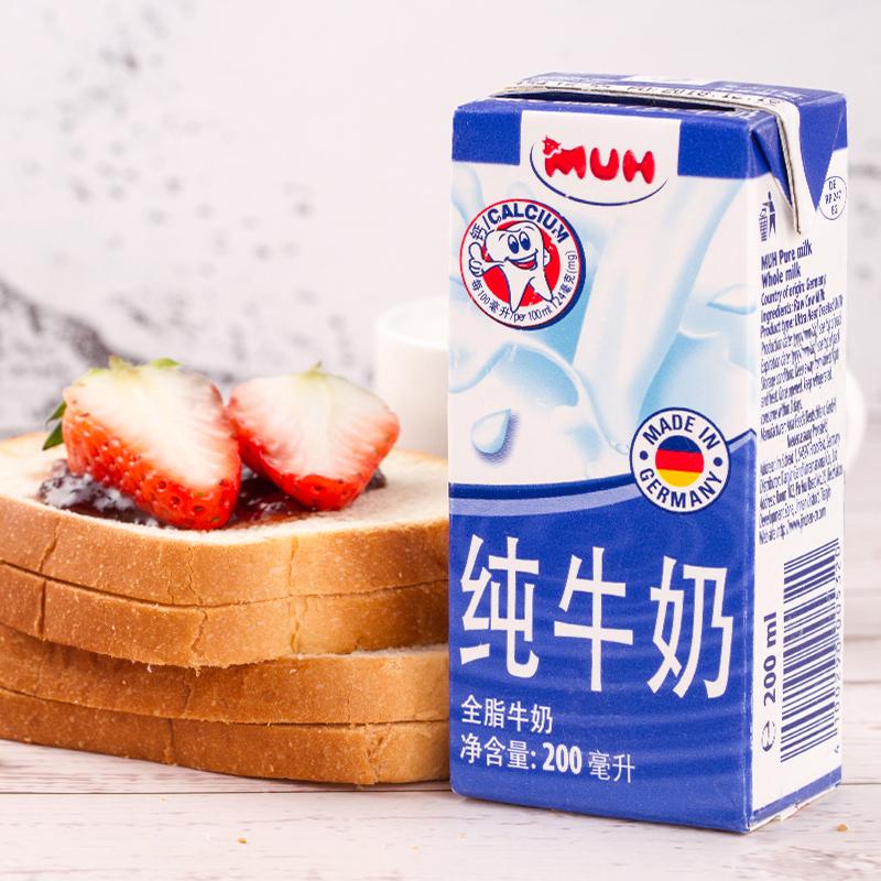 儿童牛奶学生高钙营养早餐奶全脂牛奶200ml*12甘蒂牧场纯牛奶箱装