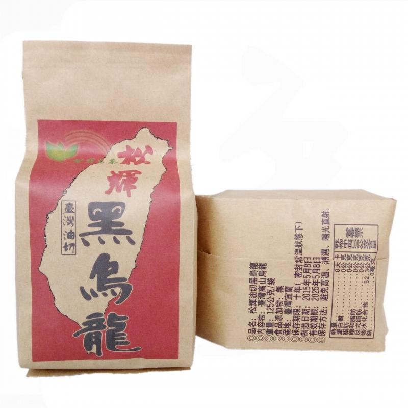 木炭焙制台湾特级冻顶乌龙茶正品高山浓香型油切黑乌龙茶叶 1 送 1 买
