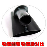10KV black heat shrink tubing shrink tube insulation sleeve thicker protective sheath wire diameter shrinkage 20-120MM