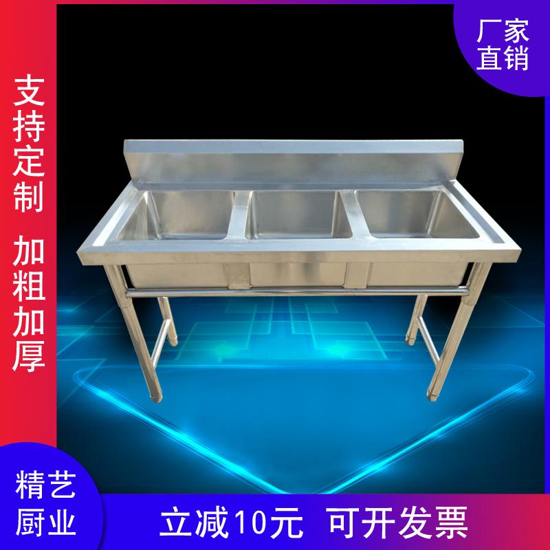 包郵商用不銹鋼單水槽水池三雙槽雙池洗碗池洗菜盆廚房食堂水池