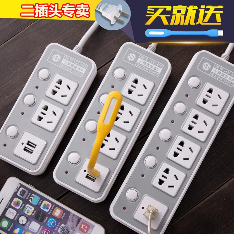 臺灣二插電源延長線帶usb2插排接線板兩腳插座排插兩項插頭插線板