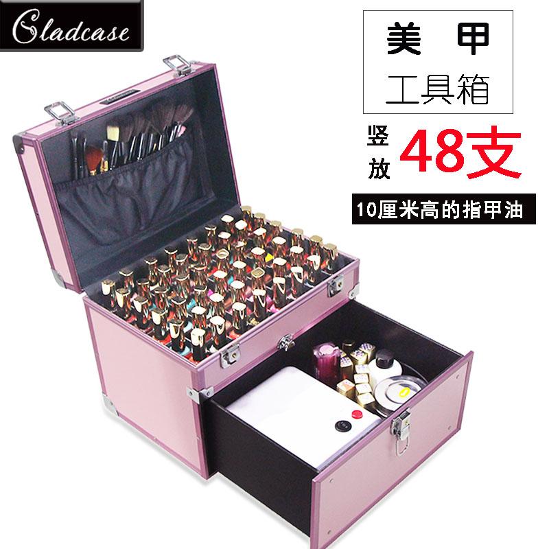 Gladcase專業手提美甲工具箱大容量收納盒紋繡化妝跟妝師多層美睫