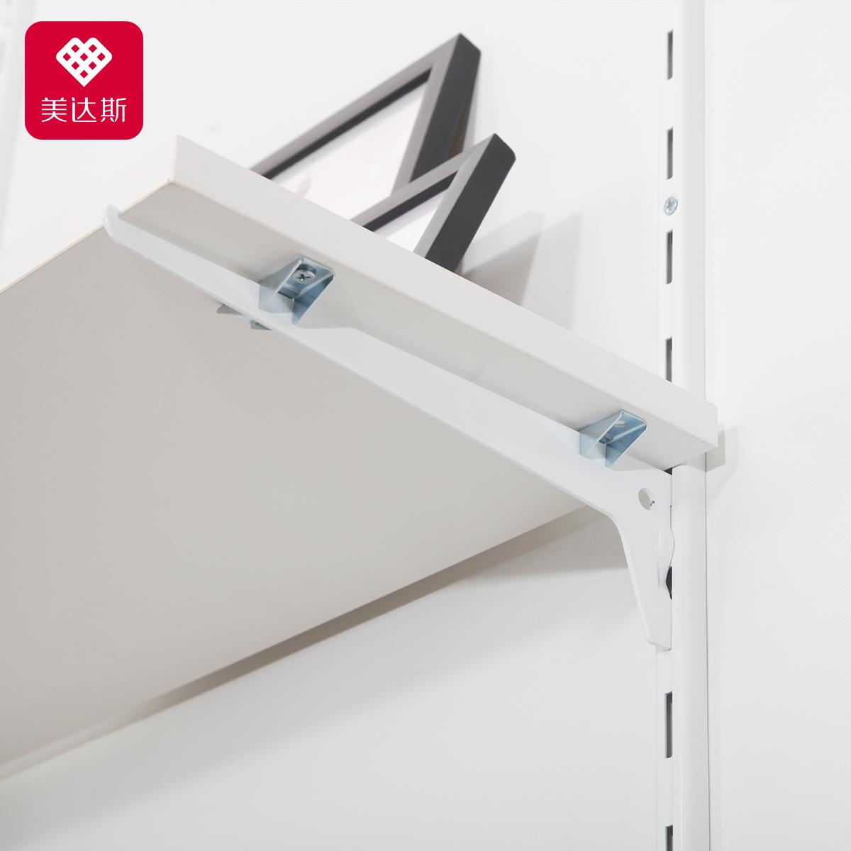 美达斯两钩墙轨专用支架墙面托架置物架配件金属三角架支架木板架