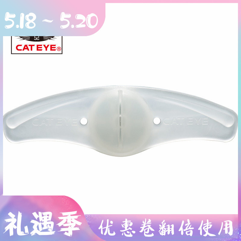 CATEYE貓眼ORBIT輻條燈安全警示燈自行車燈山地車騎行裝備風火輪