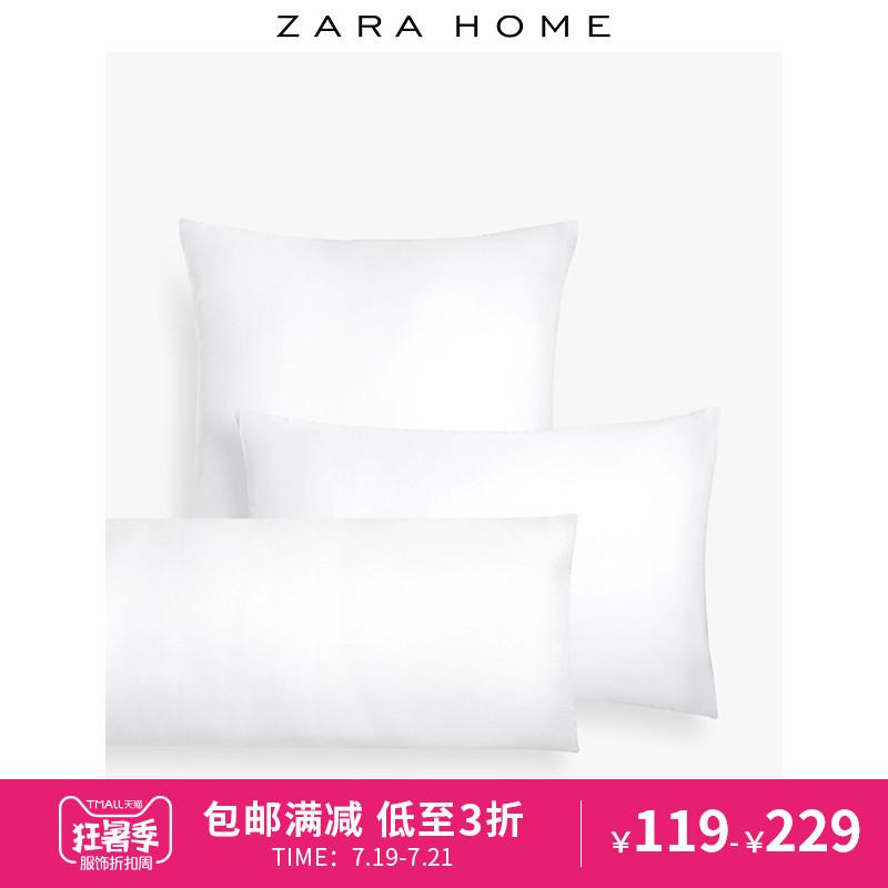Zara Home 北歐家居柔軟正長方形單人靠墊抱枕枕頭芯 49042012250