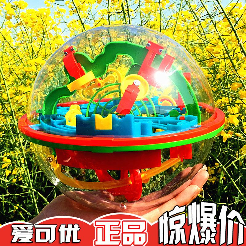 爱可优 3D立体迷宫球100-299关魔幻智力球旋转大魔方创意益智玩具