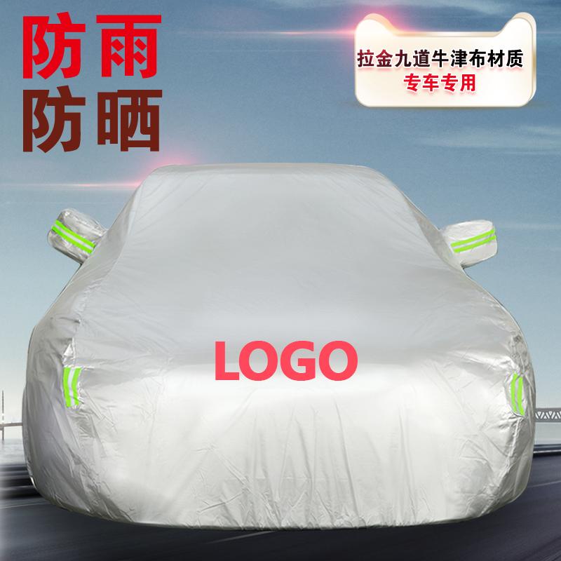 防雨防晒加厚通用 Ac200E180E300GLA200GLA300 级 E 奔驰汽车车衣车罩