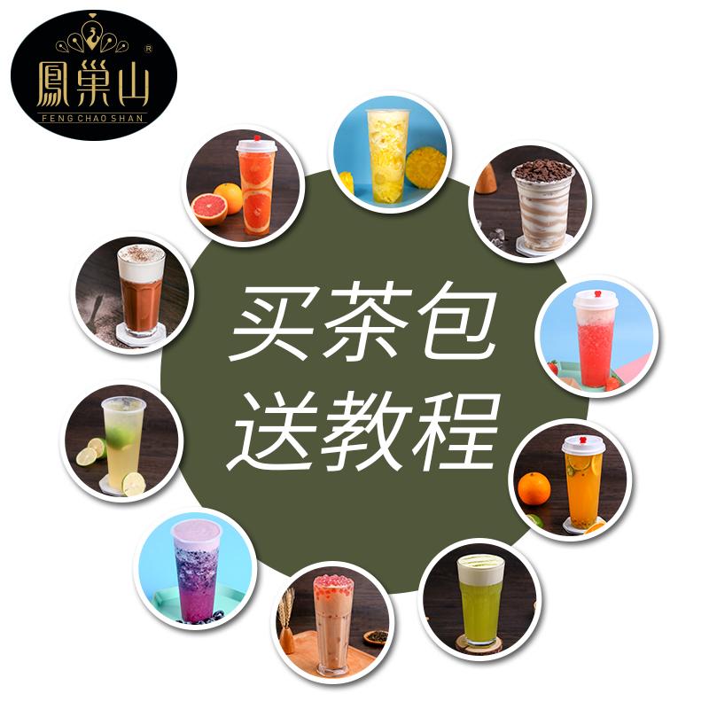 红茶包袋泡茶奶茶店专用港式奶茶三角茶包 CTC 凤巢山锡兰斯里兰卡