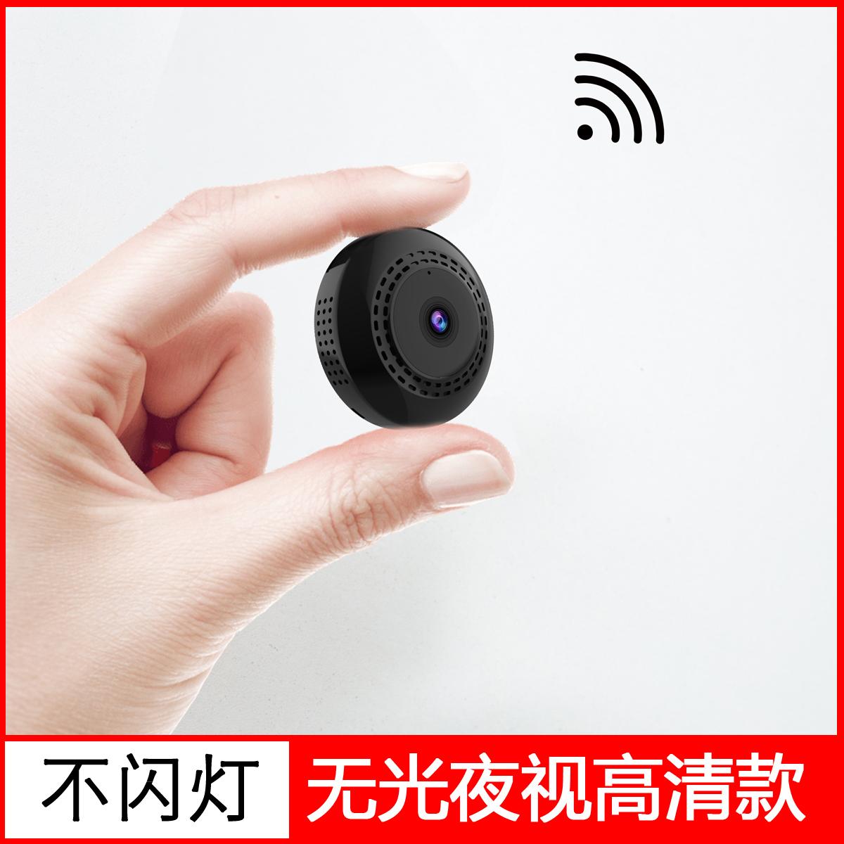 网络监控器 wifi 智能微行摄像头无线家用手机远程小型迷你高清夜视