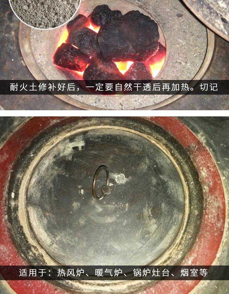 耐火水泥沙铝矾土高温锅灶修补炉膛专用基础建材 优质耐火土