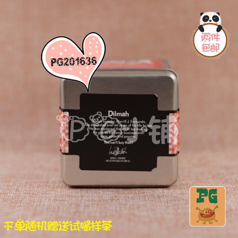 调味罐装 100g 玫瑰香草味 系列 t 迪尔玛 Dilmah 锡兰红茶 斯里兰卡