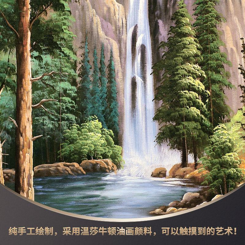 歐式古典手繪油畫掛畫客廳裝飾畫書房背景墻臥室玄關風景高山流水