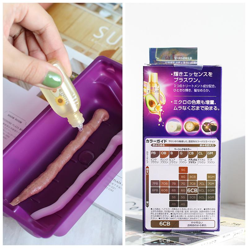 腻腻ninicasa日本威娜WELLA 2加1染发剂便捷快速正品进口淘宝天猫优惠券