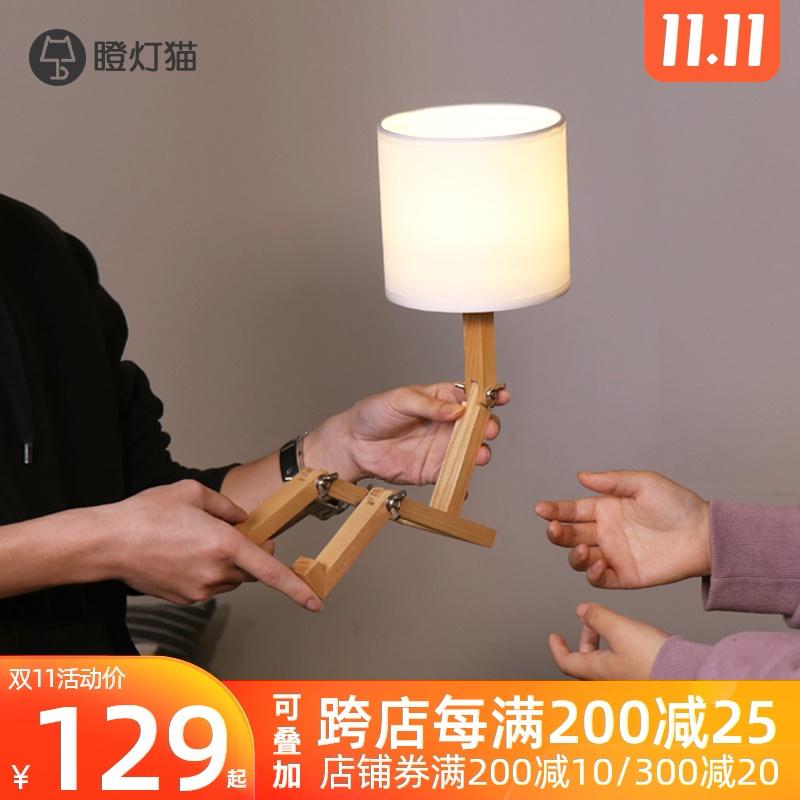 欧家用卧室充电小夜灯