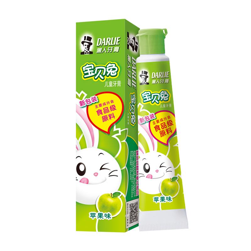 【任8件包郵】三黑人兒童牙膏蘋果味含鈣防蛀含氟抗敏感防齲齒潔