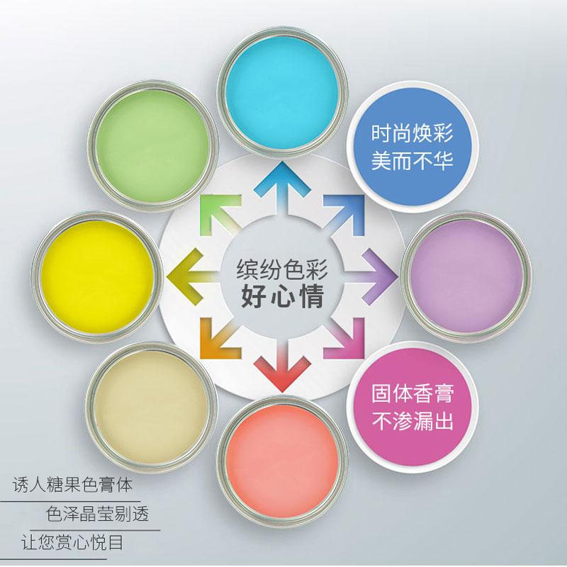 5盒装空气清新剂家用固体香膏清香剂香薰厕所汽车除臭卧室持久剂