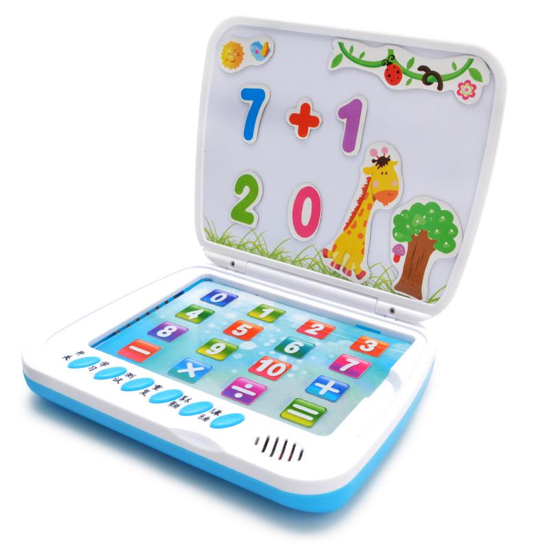 儿童故事机早教学习中英文音乐益智点读婴幼双语电脑插卡宝宝玩具