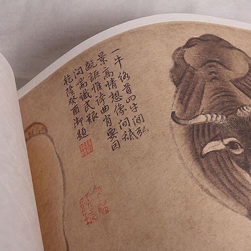 1:1傳世古代字畫真跡高清復制品唐韓五牛圖全卷21X543cm有現貨
