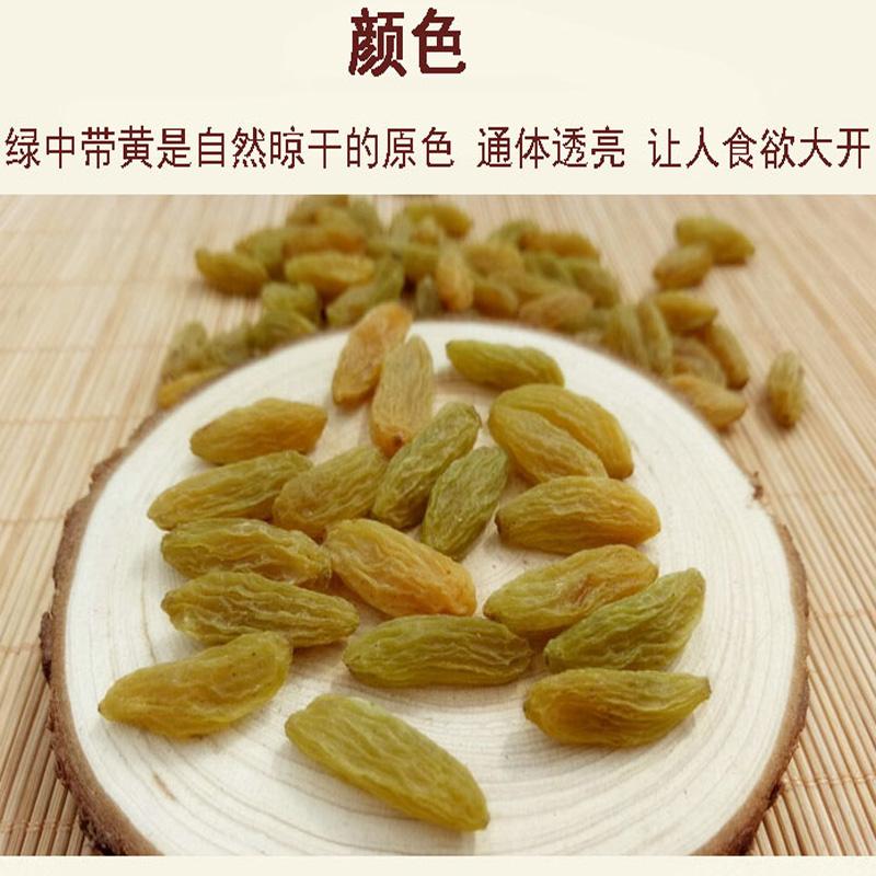 无籽黄萄葡干 包邮 500g 无核白大颗粒葡萄干 新疆吐鲁番葡萄干