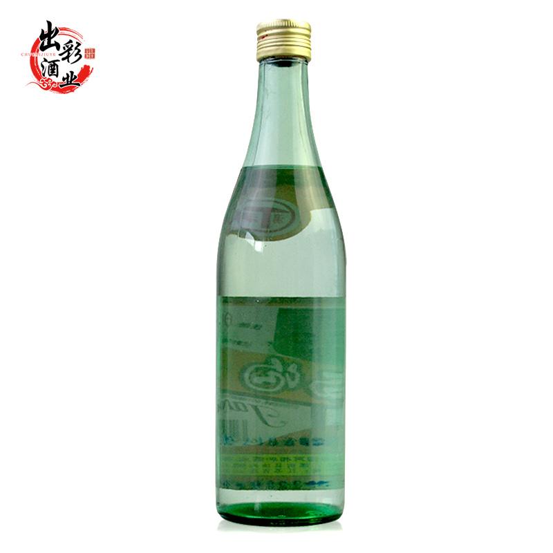瓶家常酒汤沟光瓶酒裸瓶酒大曲酒 12 500mL 度 50 整箱汤沟酒汤沟大曲