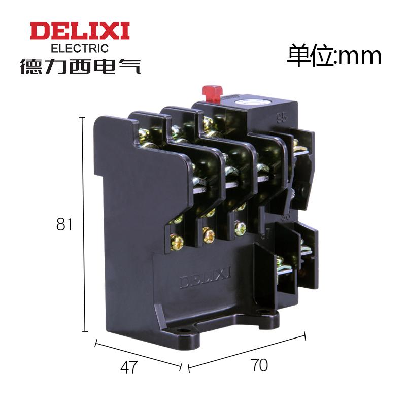 德力西热过载保护继电器JR36-20 JR16B 1.1/2.4/3.5/5/7.2/16/22A