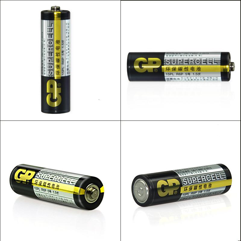 GP超霸碳性电池5号电池20粒批发五号AA儿童玩具家用空调电视机遥控器1.5V电子体重秤批发普通干电池