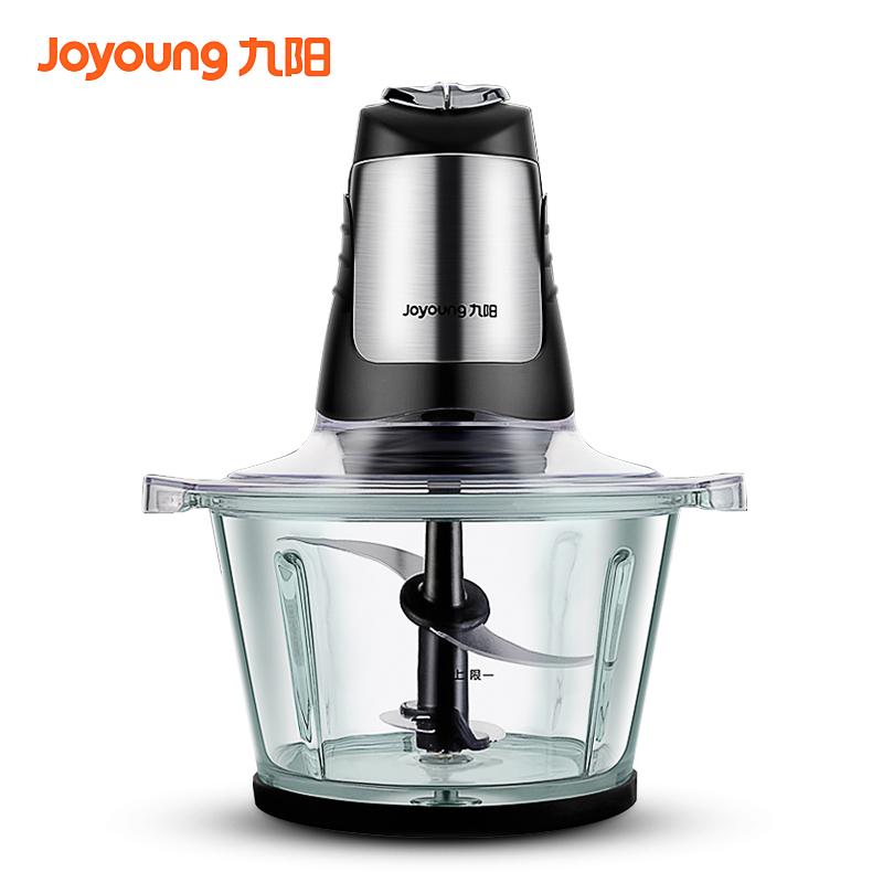 九阳JYS-A960绞肉机家用电动搅碎机绞馅机搅肉机绞菜打肉机料理机