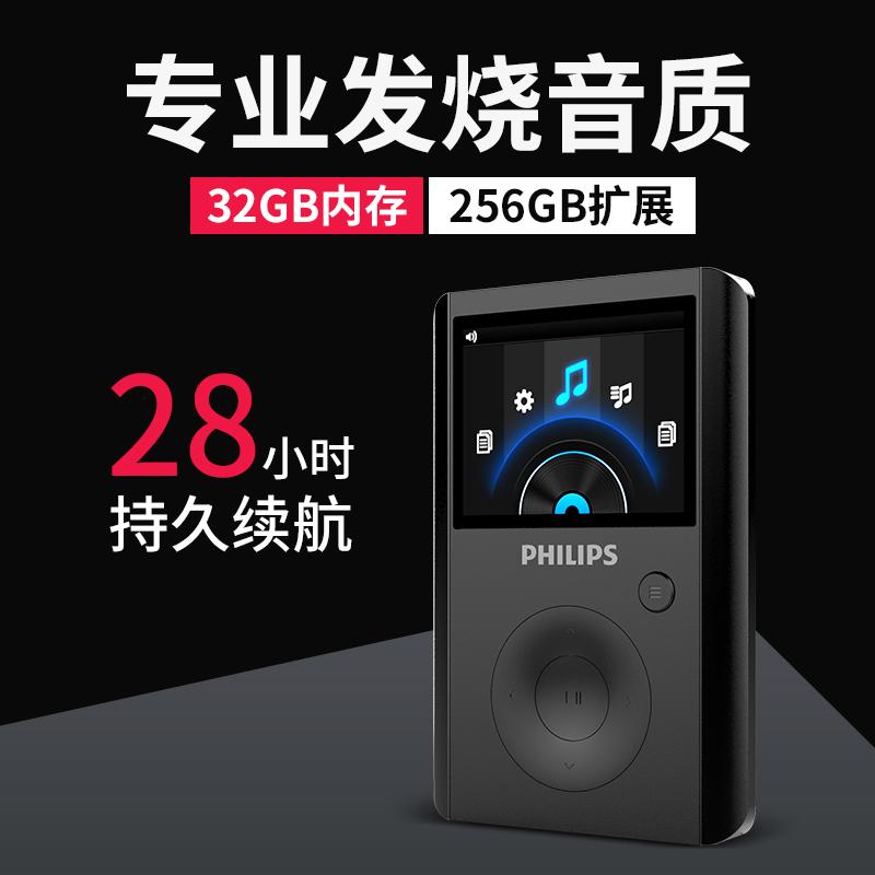 随身听 MP3 发烧插卡学习 HIFI 蓝牙 SA8232 无损音乐播放器 DSD 飞利浦