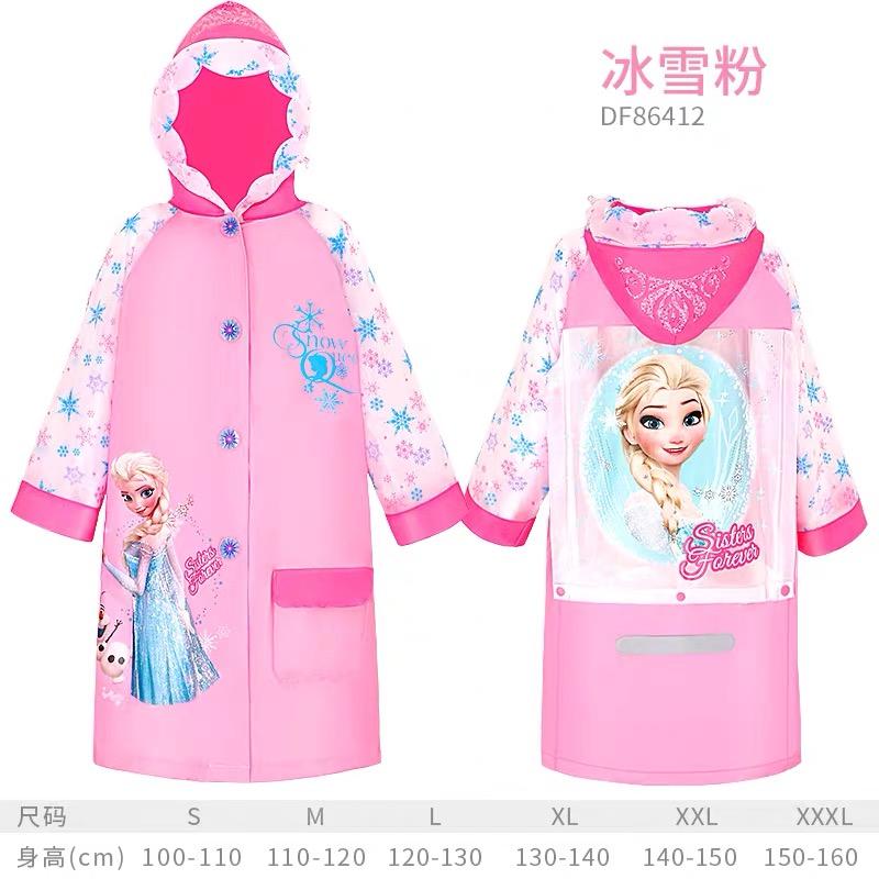 迪士尼兒童雨衣迪士尼兒童雨衣女童蘇菲亞書包位寶寶小孩幼兒園