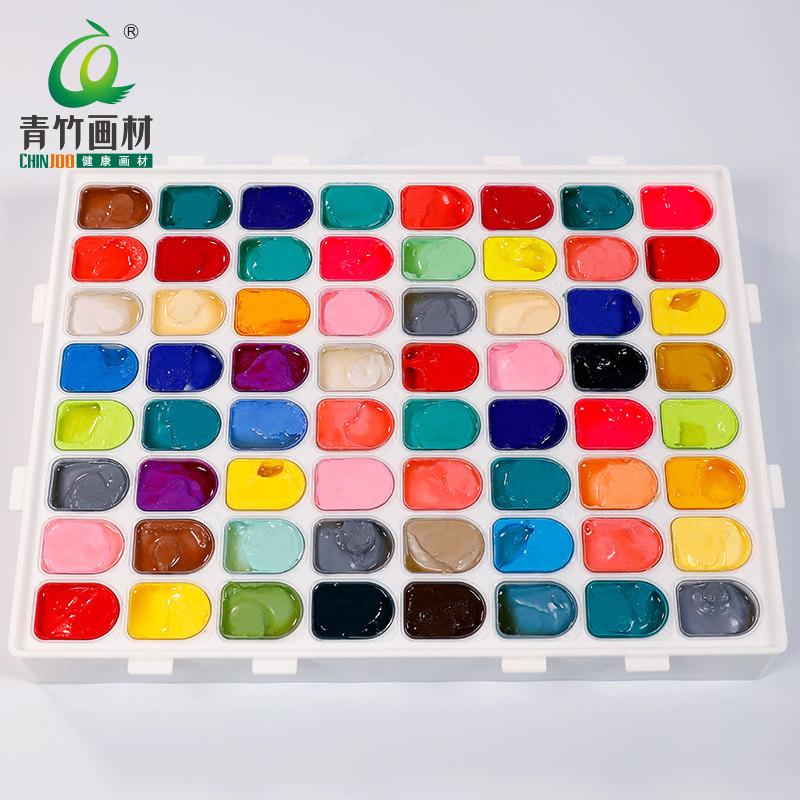 青竹果冻水粉颜料魔方杯单颗30/50/80/100ml 35色42色多色可选水粉补充装补充包单个装学生用