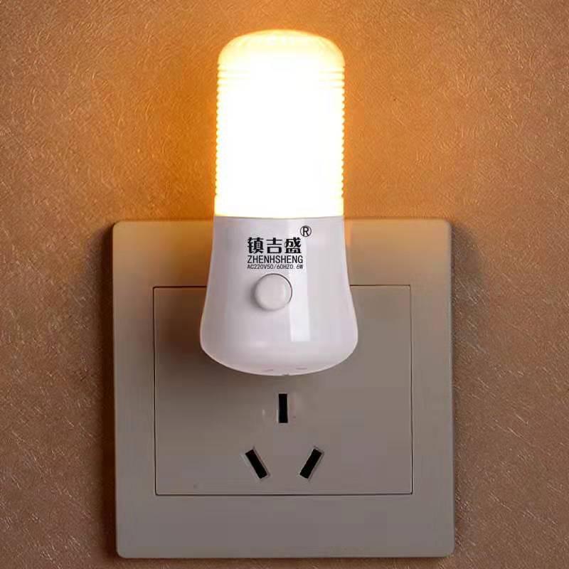 小夜灯带开关婴儿喂奶插座卧室起夜床头灯 LED 插电 LED 3W 新款节能