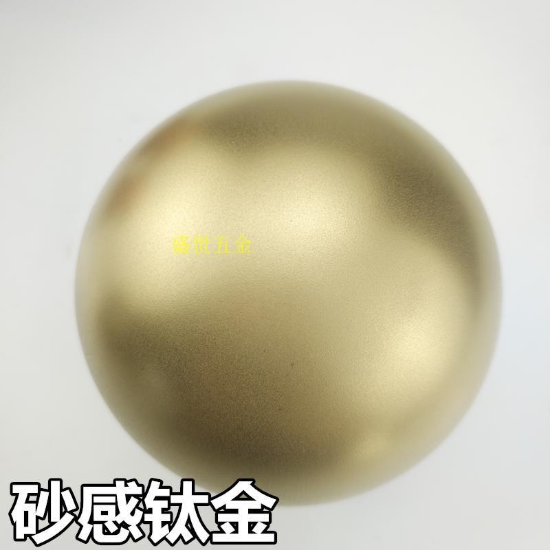 金属不锈钢修补漆 黑钛金 古铜金 玫瑰金 钛金 正品闪牌自动喷漆