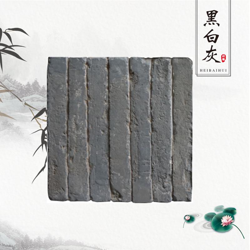 黑白灰砖雕 古建青砖 砖雕浮雕 地砖22cm 瓦砖QD022 青砖 220cm