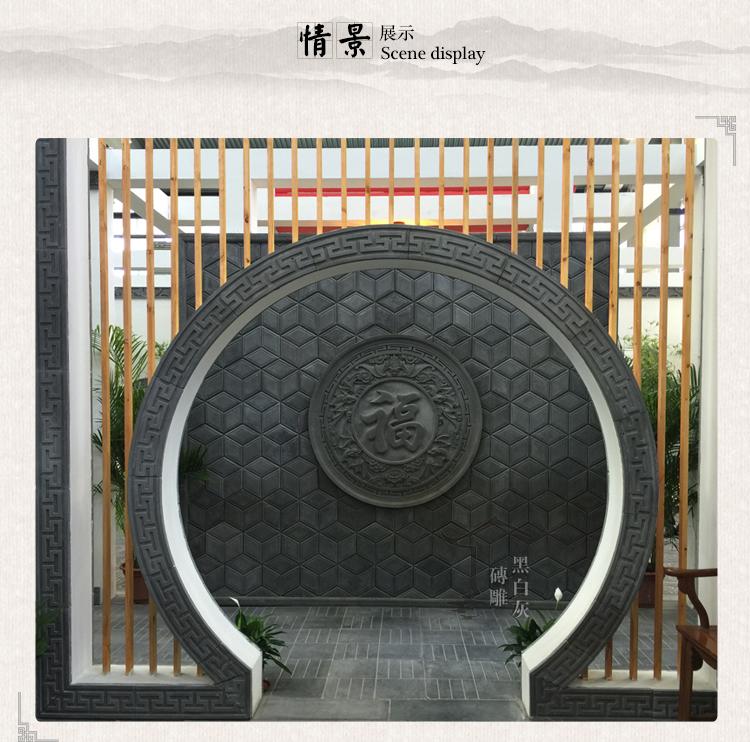 黑白灰砖雕 仿古砖雕 仿古照壁 装饰挂件庭院 砖雕浮雕 GY034 福