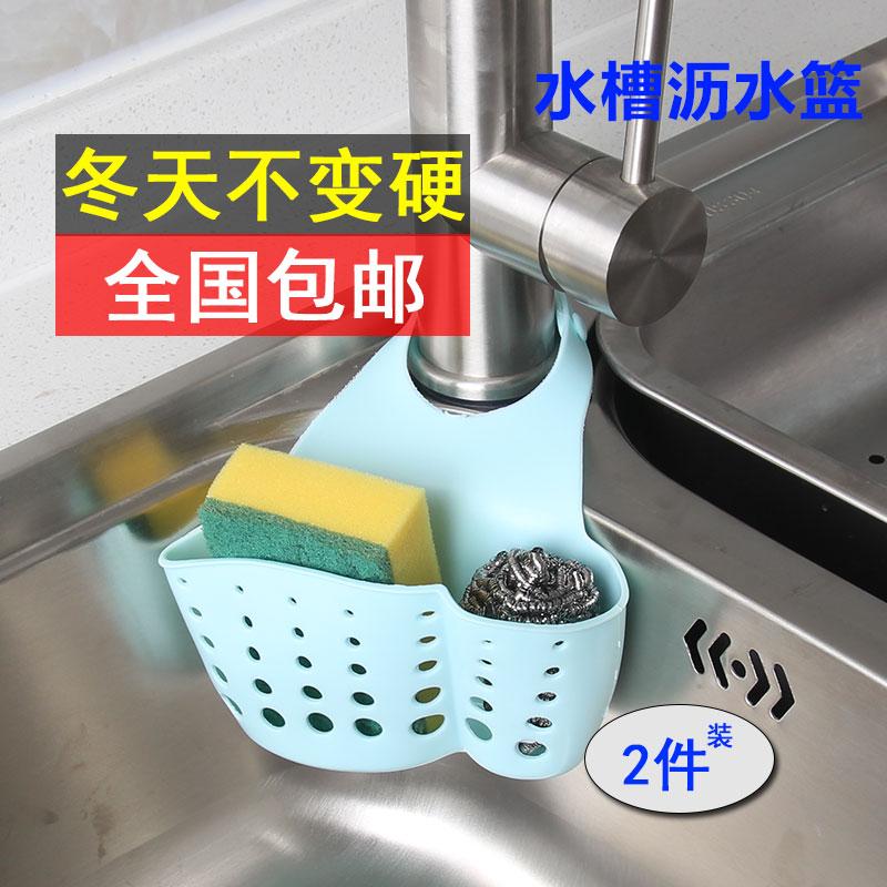 廚房水龍頭可掛瀝水籃水槽瀝水架收納籃水池置物架餐具洗碗布瀝水
