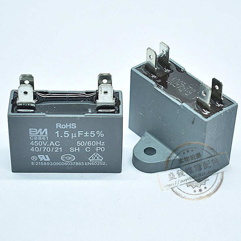 空调插脚电容 CBB61 1.5/2/2.5/3/4/5/6/8UF 450V 外风机启动电容