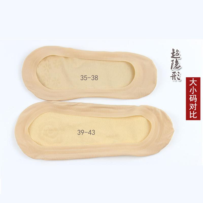 超浅口全隐形袜冰丝船袜女夏纯棉薄款尖头高跟鞋防滑硅胶单鞋袜子