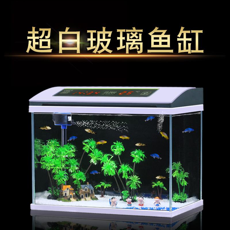 超白玻璃鱼缸水族箱客厅桌面中小型草缸金鱼缸家用生态懒人免换水
