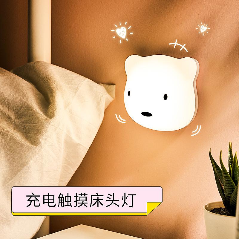 睡眠灯梦幻公主伴睡灯