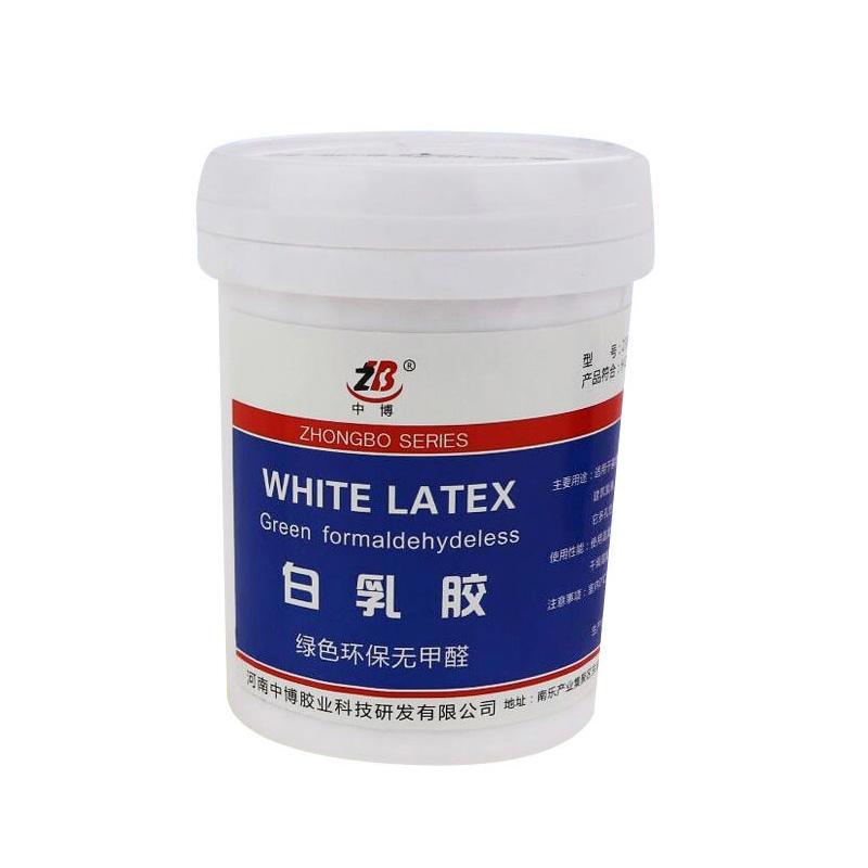 白乳胶白胶 diy手工强力木工粘木头木板木材实木家具木胶专用胶水
