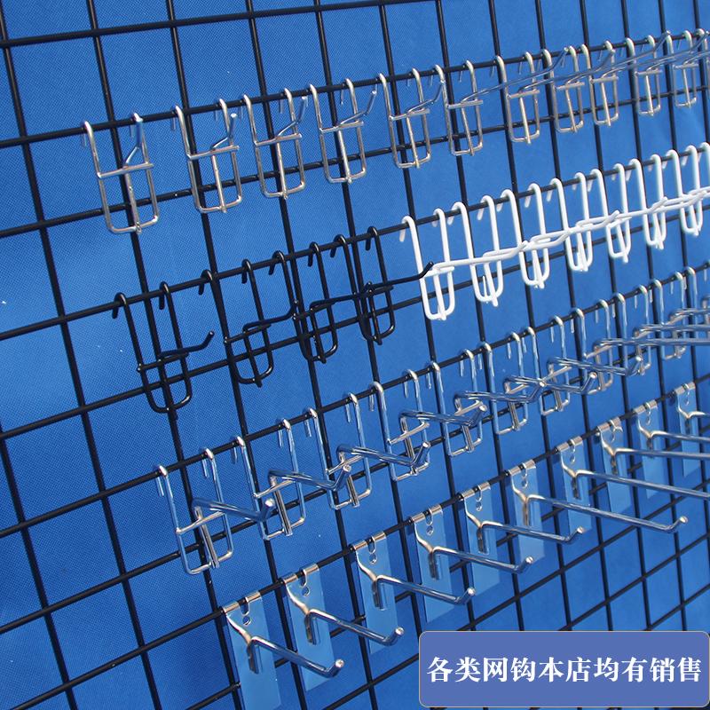 包邮加粗黑色白色网片网格上墙货架饰品展架铁网小饰品浸塑货架