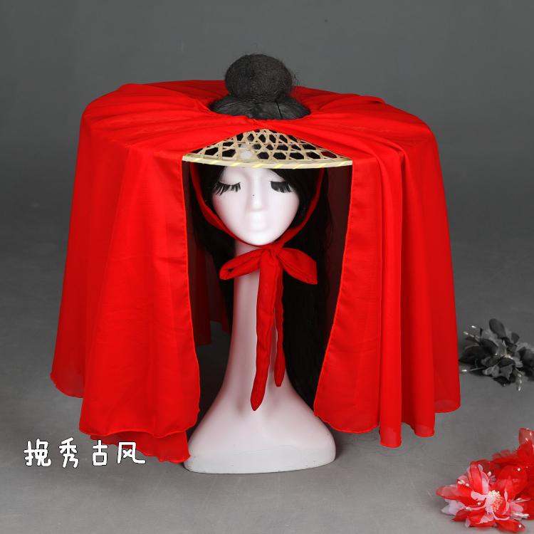 斗笠帽子古风古装汉服cosplay女遮阳侠女幕篱遮阳仙气白色黑红色