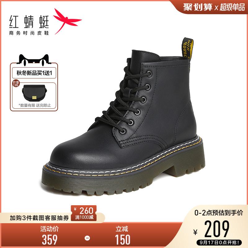 【红蜻蜓】新款头层牛皮马丁靴女靴