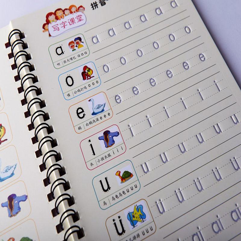 幼儿园学前儿童描写数字帖3-6岁临摹拼音初学宝宝凹版启蒙练字本