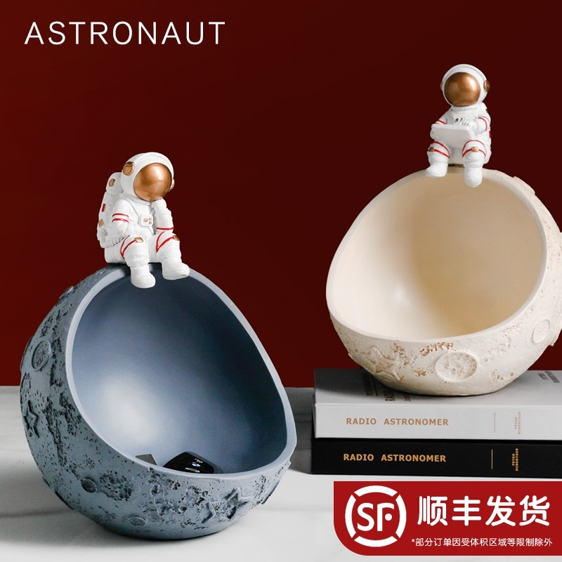 客厅玄关宇航员收纳摆件钥匙摆放台轻奢装饰创意家居饰品小太空人