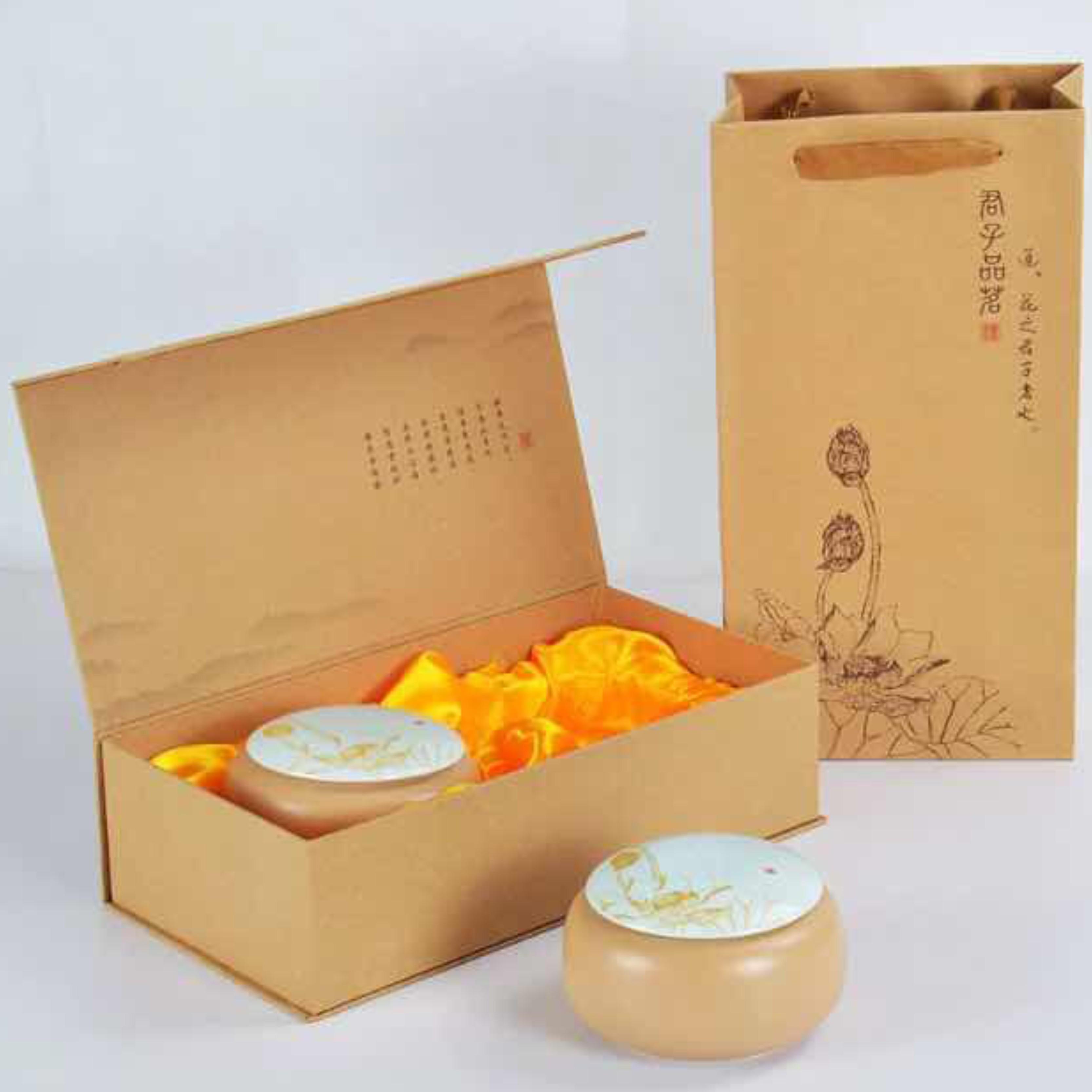 天地盖包装盒定做印刷翻盖高档硬纸盒企业公司牛皮纸礼品盒订制