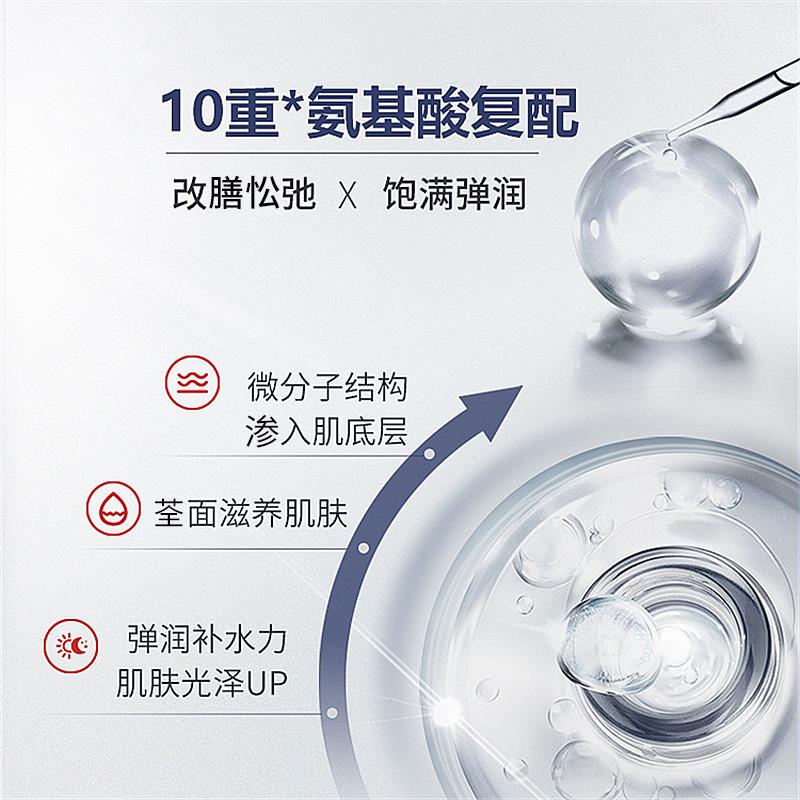 爽肤水 180ml 寡肽多效驻颜微精华水 EVM 精华水 80 一瓶含有
